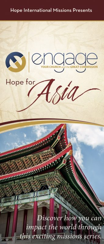 Engage Asia Brochure